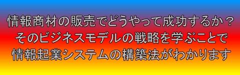 kigyouhou-logo.jpg